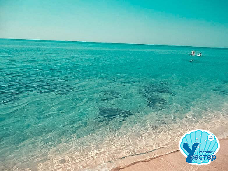Пляж на косе Беляус